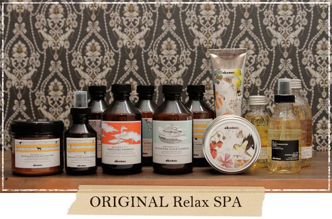 Original Relax SPA